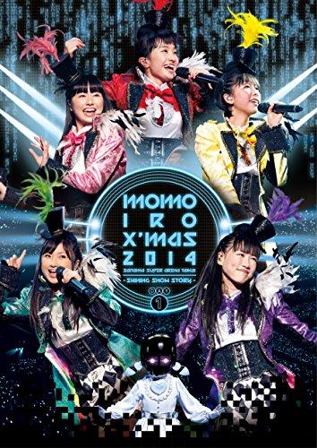 ももいろクリスマス2014 さいたまスーパーアリーナ大会 ~Shining Snow Story~ Day1 LIVE DVD【通常版】
