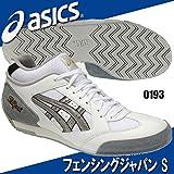 アシックス(asics) フェンシング ジャパンS TLA342 ホワイト ランキングお取り寄せ