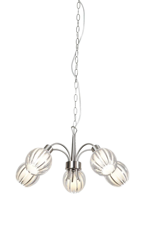Trio-Leuchten Krone in nickel matt, Acryl klar, Innenglas weiß matt,exklusiv 5x E14 max. 40W, Durchm.: 56 cm, Höhe: max. 150 cm 104600507