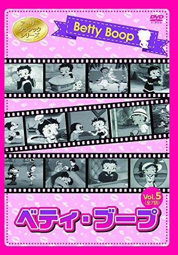 �٥ƥ����֡��� vol.5~�ͤο����äơ��ѥ����ȥ֥�ɥå����٥ƥ����礽�������䤭����ѥ������������Ϥ����Ȥ�ꡦ�٥ƥ����۵��ʲ����⡦�٥ƥ��μ�ư���±�~ [DVD]