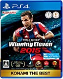 ���[���h�T�b�J�[ �E�C�j���O�C���u�� 2015 [KONAMI THE BEST] [PS4]