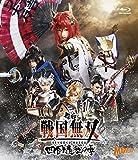 舞台『戦国無双』四国遠征の章 [Blu-ray]