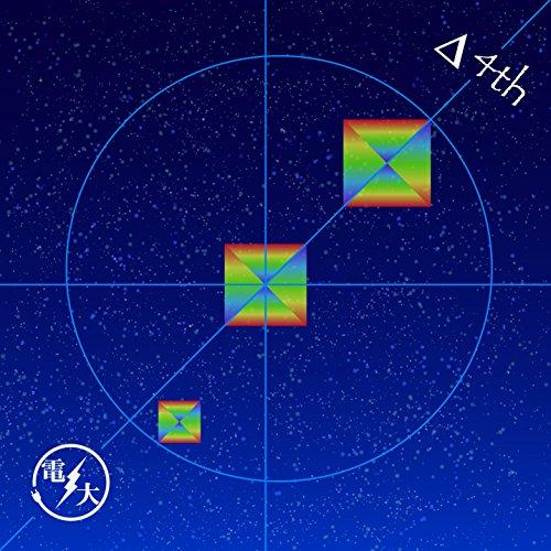 Δ4th [CD+DVD] - 電大