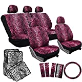 OxGord 17pc Leopard Seat Cover Carpet Floor Mat Set for Car/Truck/Van/SUV, Gray Seats w/ Snow White Mats