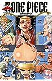 One Piece tome 13 : Tiens bon !!