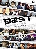 BEAST 完全密着ドキュメント24時~K-POP STAR 世界を魅了する~ [DVD]