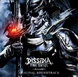 DISSIDIA FINAL FANTASY -Arcade- ORIGINAL SOUNDTRACK