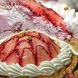 さっくりとしたサブレタルトにイチゴたっぷり/ストロベリータルト/タルト/ストロベリー/ケーキ/冷凍A