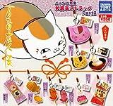 ガチャガチャ 夏目友人帳 ニャンコ先生和菓子ストラップPart2 全9種セット