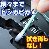 Amazon.co.jp隅々までピッカピカ! カーメンテナンス用スポンジスティック(10本入) #14010