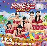 ドットビキニ(初回生産限定盤C)(DVD付)