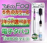 電子タバコ 本体セット 電子タバコTaEco-Fog(タエコ フォッグ) (パープル/ナチュラルタバコ風味)