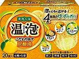 アース製薬 温泡 ONPO こだわりゆず 炭酸湯 20錠(5錠x4種)