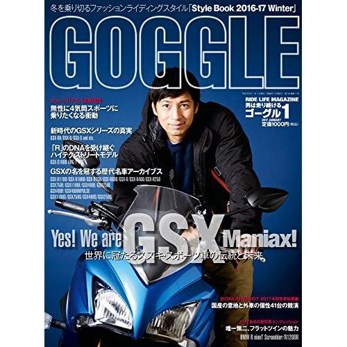 GOGGLE (ゴーグル) 2017年1月号 [雑誌]