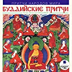 Buddiyskiye pritchi: Pritchi narodov mira   Dmytro Strelbytskyy