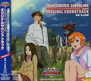 Tranceformer Super Link