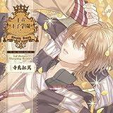 王立王子学園~re:fairy-tale~vol.1 いばら姫の王子様