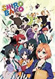 SHIROBAKO 第1巻【Blu-ray初回生産限定版】