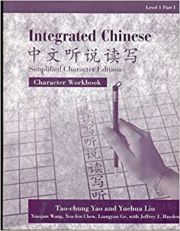 integrated chinese level 1 part 1 character workbook pdf