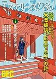 米澤 穂信 / 米澤 穂信 のシリーズ情報を見る