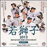 BBM 2013 埼玉西武ライオンズカードセット 若獅子2013 BOX