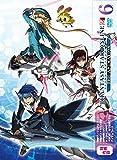 ファンタシースターオンライン2 ジ アニメーション 6 DVD初回限定版[DVD]