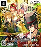 Code:Realize ~創世の姫君~ 限定版