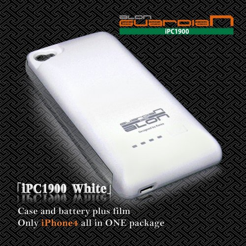 ALON Guardian iPC1900 White iPhone4 バッテリー ケース(保護フィルム付)
