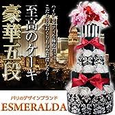 超豪華★おむつケーキ 出産祝い に大人気 (オムツ(パンパース), 授乳ケープブラック)