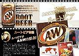 A&W ルートビア 355ML × 24缶