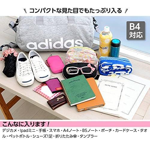 アディダス|ショルダーバッグ|ボストンバッグ|ショーン ロールバッグ 46834 (adidas)