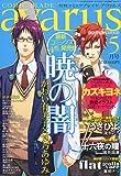COMIC BLADE avarus (コミックブレイド アヴァルス) 2010年 05月号 [雑誌]