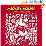 Mickey Mouse retro 2013