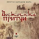 Vostochnyye pritchi: Pritchi narodov mira | Dmytro Strelbytskyy