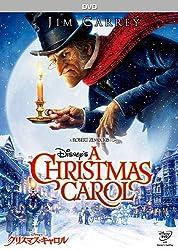 Disney' s クリスマス・キャロル [DVD]
