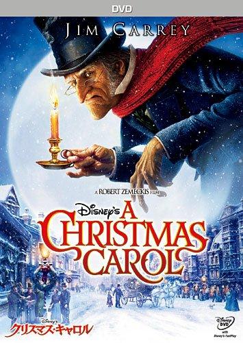 Disney'sクリスマス・キャロル
