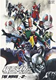 仮面ライダー THE MOVIE VOL.2[DVD]