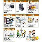 熊本地震 震度7