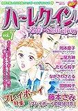 ハーレクイン 名作セレクション vol.7 (ハーレクインコミックス)