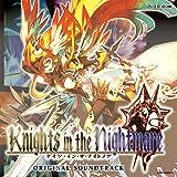 ナイツ・イン・ザ・ナイトメア PSP版 オリジナルサウンドトラック