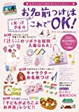 seed sack mama2010入園・入学準備 お名前つけはこれでOK!