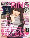 spring (スプリング) 2011年 12月号 [雑誌]