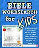 Kids Bible Word Search Puzzles Volume 1: 60 Bible themed word search (circle-a-word) puzzles on Bible characters. places, and events
