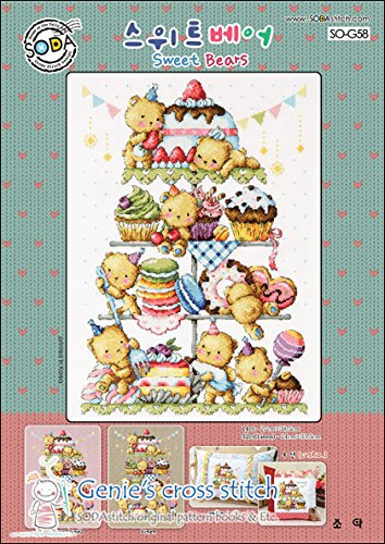 Sweet bear - counted cross stitch kit. SODAstitch SO-G58 (Soda Cross compare prices)
