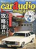 car audio magazine (カーオーディオマガジン) 2015年 01月号 [雑誌]