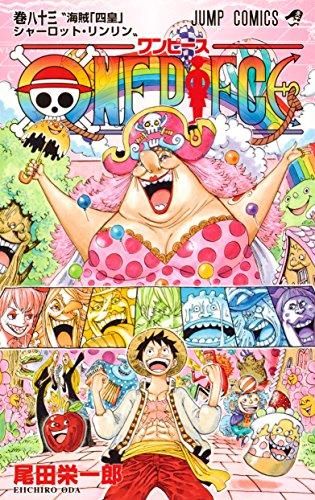 ONE PIECE 83 (ジャンプコミックス)