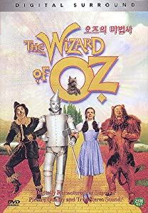 The Wizard of Oz (Import - English - All Regions)