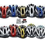D'Kotte スタイリッシュ 軽量 自転車用 サイクリング ヘルメット 色選択できます。 LEDテールライトセット ランキングお取り寄せ