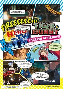TIGER & BUNNY ENGLISH OF HEROES