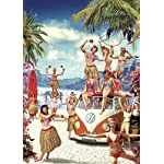Wohnmobil Beach Party Poster Geschenkpapier von Max Hernn